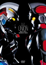 Making of Union cover.jpg