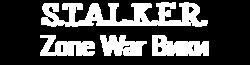 S.T.A.L.K.E.R.: Zone War Вики ☢
