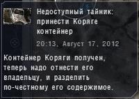 XrEngine 2012-05-22 20-17-50-75.png