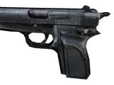 HPSS-1m