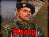 Майор Кузнєцов