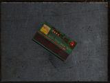 Czerwona karta wstępu X8
