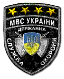 SCOP State Security Service.png
