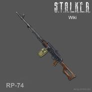РK-74