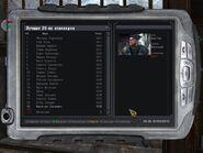 Ss admin 07-05-17 12-37-51 (l01 escape)