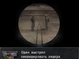Один выстрел