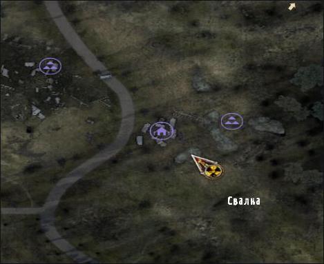 Уничтожить лагерь бандитов на Свалке