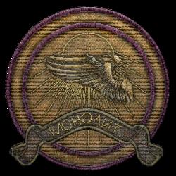 Drugi wariant herbu Monolitu