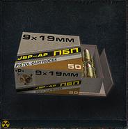 9x19mm PB1s