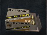 9×19mm PB1s