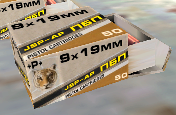 Build 1844 9x19mm +P+ Ammobox.png