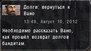 XrEngine 2012-05-22 18-49-32-23.png