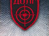 A Friend of Duty