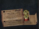 12x76mm Kulowe