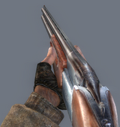 Внешний вид охотничего ружья
