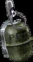 РГД-5 Иконка в меню апгрейда в ЗП
