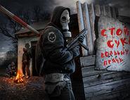 Artwork Bandytów