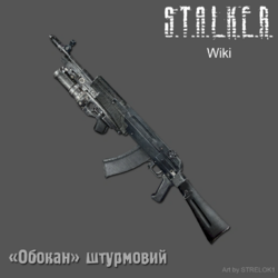 «Обокан» штурмовий.png