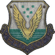 Эмблема Учёных (Старая)