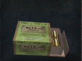 9×19mm FMJ