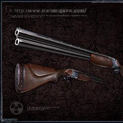 Мисливська рушниця