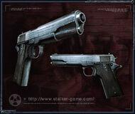 Illustration SoC weapon Kora-919