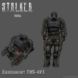 Екзоскелет ПНБ-4УЗ.png