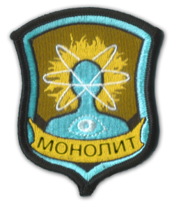 250px-SCS Monolith Patch.png
