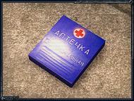 Military Medkit.jpg