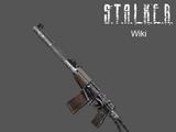 SA Avalanche/ VLA-Spezial-Sturmgewehr (AS Val)
