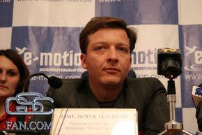 Alexey Omelchuk.jpg