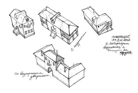 Limansk house types 01.jpg