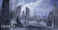 Art S2 old anomaly Stone forest.jpg