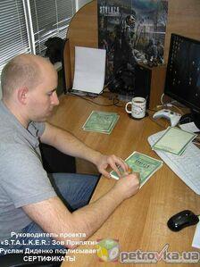 Ruslan Didenko i sertificati.jpg