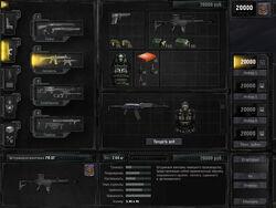 CoP MP buy concept.jpg
