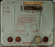 Texture junction box helicopter terazoid.png