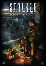 SCoP poster special.jpg