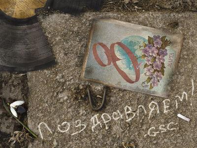 8marta card 2010.jpg
