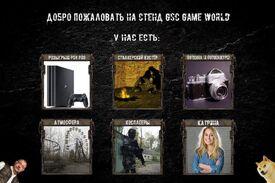 Изображение-реклама стенда от Тараса Кукуряна