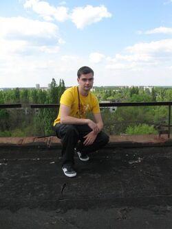 GeForsik Pripyat.jpg