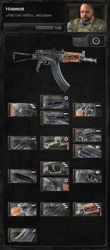 CoP upgrade concept.jpg