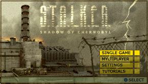 Эскиз главного меню игры