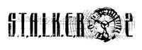 Logo S2 old final.jpg