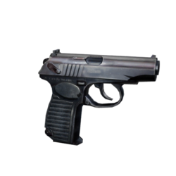 Именной пистолет