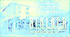 Загрузочный логотип