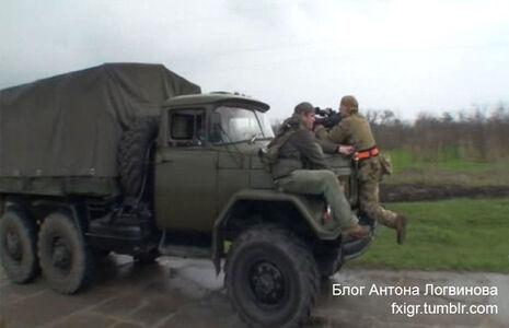 S.T.A.L.K.E.R. serial Logvinov's photo 1.jpg