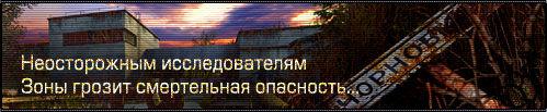 Story rus.jpg