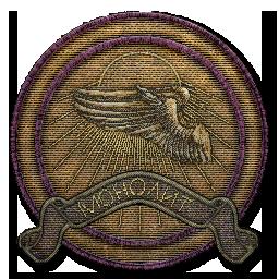Символ группировки