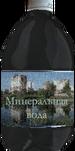 Mineralka.png