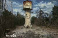 Concept-art S2 old water tower.jpg